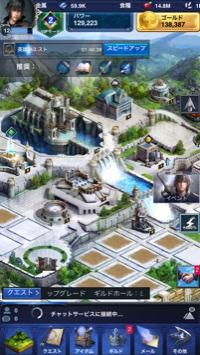 城レベル10 パワー12万 ゴールド約140000|ファイナルファンタジー15(FF15) 新たなる王国