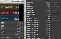 ナイトIS5900 攻撃点数100k↑ サブ3体紫武器+10|メイプルストーリー2
