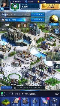 城レベル21 VIP40 パワー2M ゴールド0.6M 資源多数|ファイナルファンタジー15(FF15) 新たなる王国