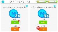 agario|Agar.io(アガリオ)