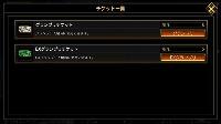 TEPPEN 強垢 レジェンダリー46枚所持 チケット60↑ TEPPEN(テッペン)