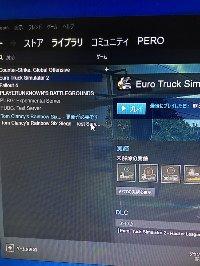 もうやらないので売ります|Steam