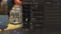 【iOS】秋の森林鯖、荘園レベル8!強垢!|ライフアフター(Lifeafter)