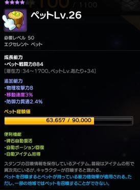 2f8a4103 e99a 41c9 9e7b d6318dc2fc61