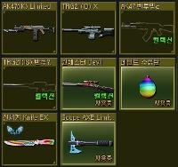 永久武器有り 韓国サドンアタック|サドンアタック(SA)