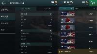 勝率76% 米戦駆−5 日駆−5 World of Warships Blitz(WoWS Blitz)