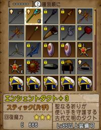 値下げ★ドラクエ10 引退アカウント|ドラクエ10(DQX)