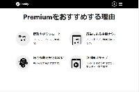 【即対応】👑 永久保証 Spotifyプレミアムアカウント 取引終了後も手厚いサポート オトギフロンティア