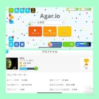 引退垢(希少スキン多数)|Agar.io(アガリオ)