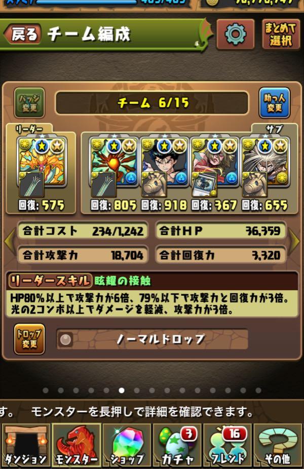 58648bc2 a653 45c6 9727 c4770edf5104