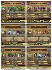 コマさん ゼラ2 ゼータなど❗️最強コンプ ‼️|パズドラ(パズル&ドラゴンズ)