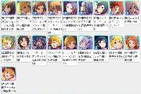 初期垢  SSR19体 ジュエル[Android]: 32815 限定特売 早い者勝ち|ミリシタ(ミリオンライブ!シアターデイズ)