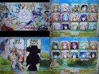 アートワール 魔法学園の乙女たちR プレイヤーLv、170以上 担当ヒロイン、25体 |アートワール魔法学園の乙女たち