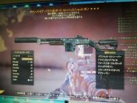 Fallout76 pc ヴァンパイア爆発リロード速度コンバットショットガン Fallout76(フォールアウト76)