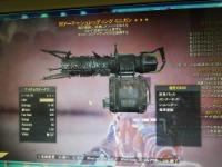 Fallout76 pc 対アーマー爆発リロード速度ミニガン35lv Fallout76(フォールアウト76)