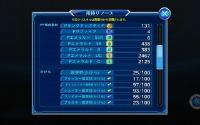 引退アカ|スーパーロボット大戦X-Ω(クロスオメガ)
