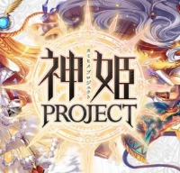 100000~110000個魔宝石+チケット65枚 リセマラ アカウント 即時対応|神姫プロジェクト A(神プロ)