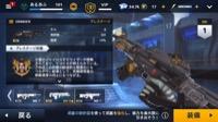 引退垢 モダンコンバット5(モダコン5)