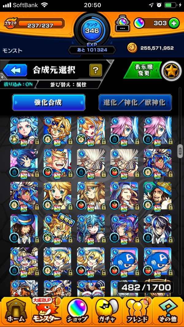 B558dc73 137f 49e5 8c30 2e02a967d2ed