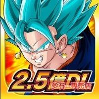 iOS版に限り🌟LR1~4 体 龍石3850~4200✦SSR ャラ50前後✦覚醒メダル大量|ドッカンバトル