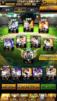 プロスピ プロ野球スピリッツA   松井秀喜などS44枚|プロ野球スピリッツA