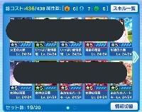 バトフェス AKB 回復|バトフェス(AKB48バトルフェスティバル)