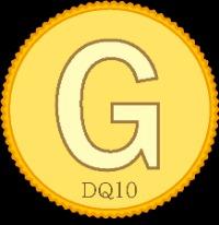 1億4000万ゴールド 個人産|ドラクエ10(DQX)