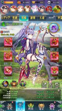 乙女戦姫 引退 アカウント 戦力35.8億以上 UTR+有り|乙女戦姫~美少女放置RPG