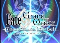Fate Grand Order  2004個聖晶石 課金チャージ代行 激安★複数可|FGO