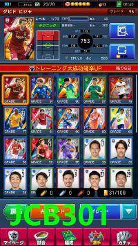 グレード90越え 3キャラ共存 |Jリーグクラブチャンピオンシップ(Jクラ)