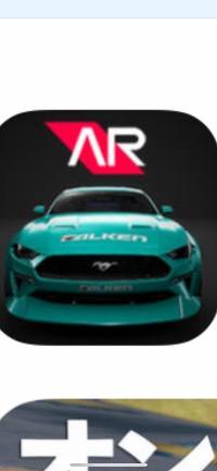 ロケバニR35求!!! Assoluto Racing(アソリュートレーシング)