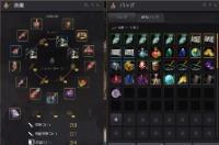 PC版 武器防具全てボス装備 中級レベルのアカウント 黒い砂漠