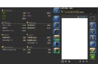 FF14 エデン零式2層 IL451 召喚士 アカウント|ファイナルファンタジー14(FF14)