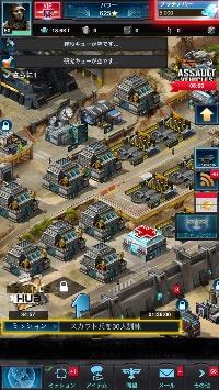 ☆基地、建物レベル1101☆|モバイルストライク(モバスト)