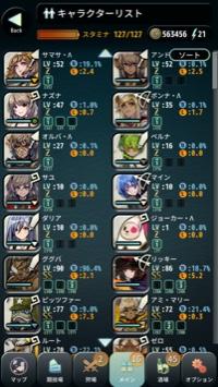 挟み将棋風アプリ Terra battle テラバトル
