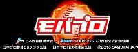 モバプロ 19 イベント応援盗塁系6枚セット GR ARP GLM など|モバプロ2019