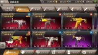 爺|GUNFIRE(ガンファイア)