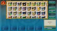 聖闘士星矢ZB 引退|聖闘士星矢ゾディアックブレイブ