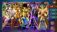 聖闘士星矢GS 引退垢 【Android】|聖闘士星矢ギャラクシースピリッツ(ギャラスピ)