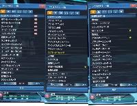 ship07 キャスト、ファッションメイン垢|PSO2