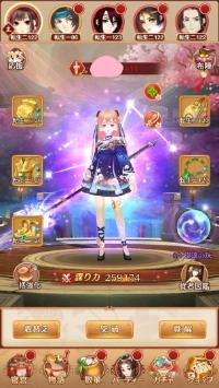 UR5体!お譲りします( ⁎ᵕᴗᵕ⁎ ) 謀りの姫Pocket(たばポケ)
