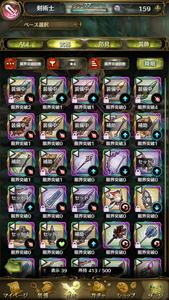 ミトラスフィア 剣 ↑50000|ミトラスフィア