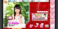 引退アカ Rank122 ssr6枚|AKB48ビートカーニバル