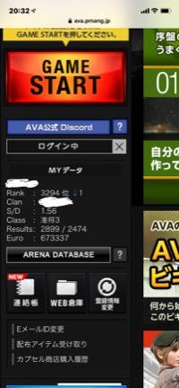 引退します。准将3|Alliance of Valiant Arms(AVA)