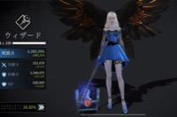 ウィザード490万↑アーチャー280万↑ DarkAvenger X(ダークアベンジャークロス)
