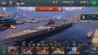 日本空母Tire9 プレミアム艦複数所持アカウントです!|World of Warships Blitz(WoWS Blitz)