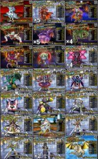 魔王53神獣27系統王1コラボ4 神獣王WORLD ドレアム5 ジェマ ゼニスドラゴン ラプソーン5|ドラクエ スーパーライト(DQMSL)