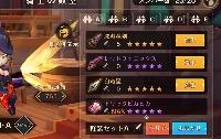 強アカ星5金装備4つ、無償ダイヤ5745、競技コイン10万4000|MEOW 王国の騎士