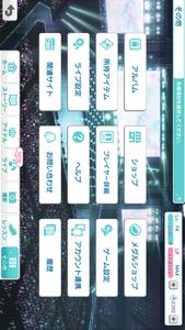 UR7枚 音也×3トキヤ真斗蘭丸嶺二|うたプリ(シャニライ)