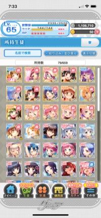 SS15枚 リセマラ|グリモア〜グリモワール魔法学園〜